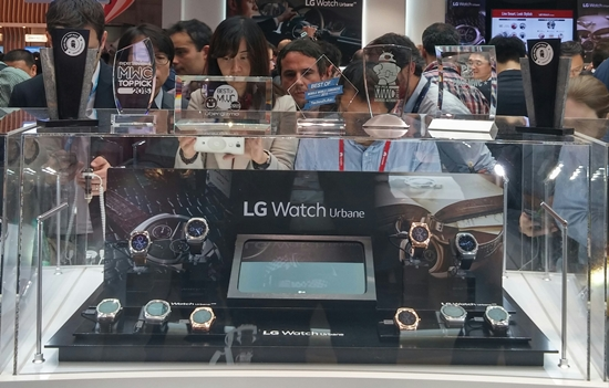 LG+Watch+Urbane+Series+Booth_1